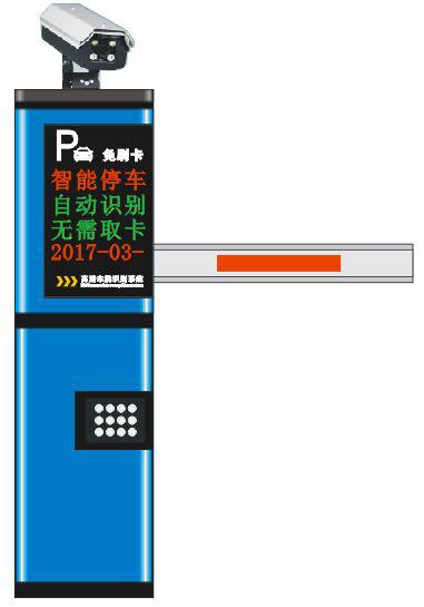 苏州车牌识别系统